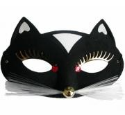 Eyemask- Cat Deluxe Black