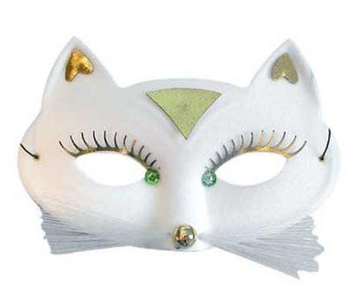 Eyemask- Cat Deluxe White