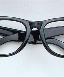 GLASSES: Black rectangular rimmed
